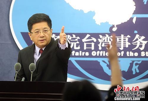 台民进党当局倒施逆行挑衅不断 国台办逐条回应
