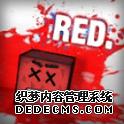红色警戒2任务包最新传奇第六关怎么才能获胜