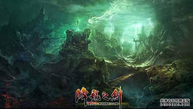 降龙之剑 游戏截图 2